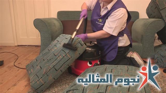 شركة تنظيف مجالس بمكة