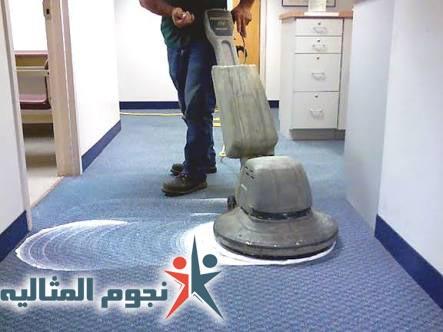 شركة تنظيف الموكيت بالرياض